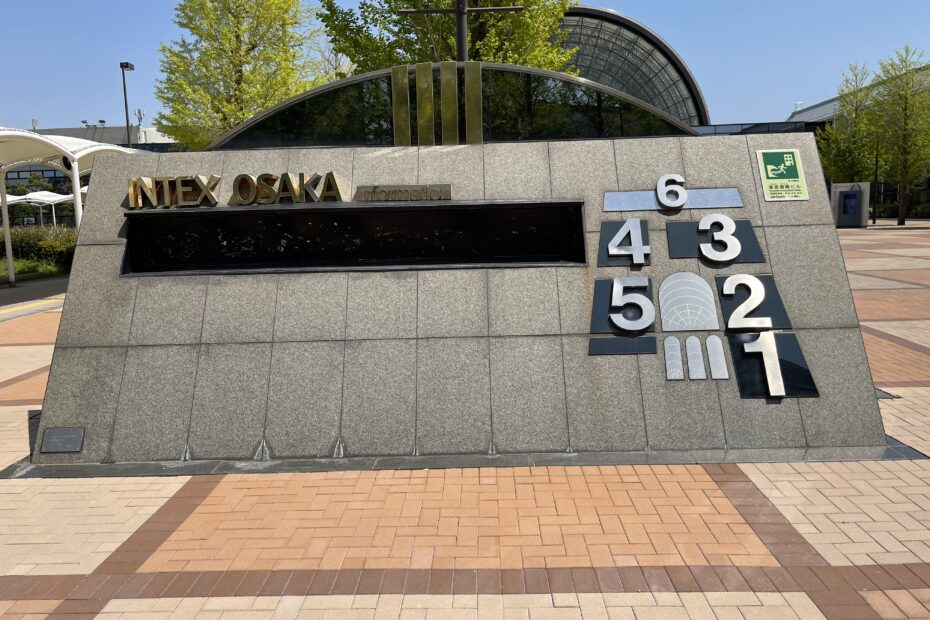 インテックス大阪1号館