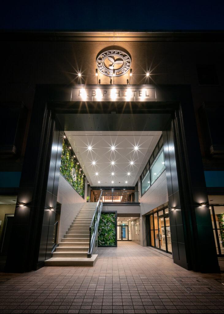 HBPホテル