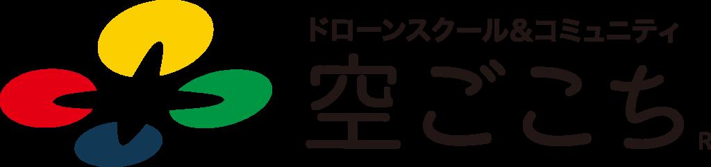 大阪 住之江 ドローンスクール
