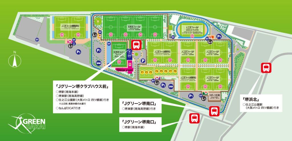 J-GREEN堺 バス乗り場